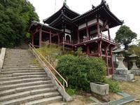西方寺・普明閣の写真・動画_image_162915