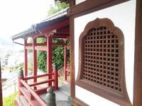 西方寺・普明閣の写真・動画_image_162916