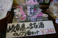 株式会社 小坂酒造場の写真・動画_image_163483