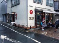 Fuglen Tokyo(フグレントウキョウ)の写真・動画_image_163937
