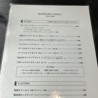 サワムラ 広尾店(SAWAMURA)の写真・動画_image_164757