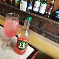 散ポタカフェ のんびりやの写真・動画_image_164806