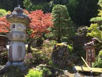 秩父温泉・満願の湯の写真・動画_image_164853