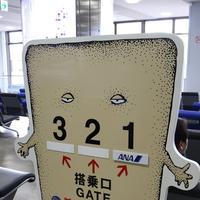 米子空港の写真・動画_image_165111