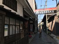 岡亀保命酒 直営店の写真・動画_image_165216