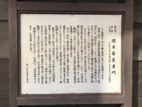岡亀保命酒 直営店の写真・動画_image_165217