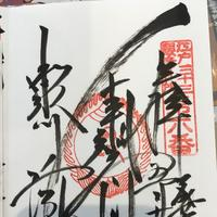 清水観音堂の写真・動画_image_165453