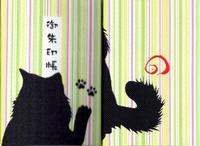 御誕生寺の写真・動画_image_166205
