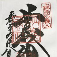 妙義神社の写真・動画_image_166239