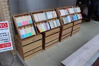 COW BOOKS 中目黒の写真・動画_image_166667