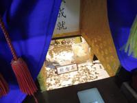 晴明神社の写真・動画_image_166713