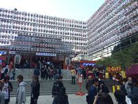 花園神社の写真・動画_image_166848