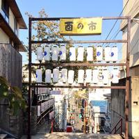 須賀神社の写真・動画_image_166862
