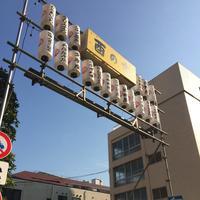須賀神社の写真・動画_image_166863