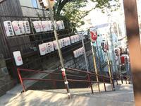 須賀神社の写真・動画_image_166869