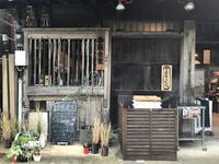春陽食堂の写真・動画_image_166893