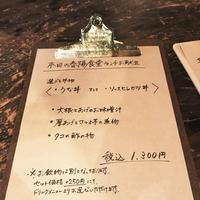 春陽食堂の写真・動画_image_166894