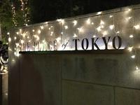 Terrace Dining TANGOの写真・動画_image_167215