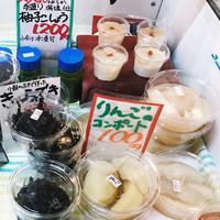 豊作市場の写真・動画_image_168351