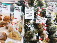 豊作市場の写真・動画_image_168352
