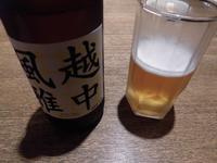 旨肴旨酒おさかな家の写真・動画_image_168917