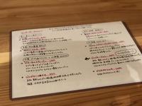 ねいろ屋の写真・動画_image_169727