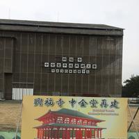 興福寺 南円堂(西国9番)の写真・動画_image_170365