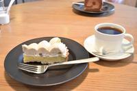 アカツキコーヒーの写真・動画_image_171972
