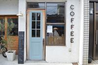 アカツキコーヒーの写真・動画_image_171974