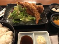 天然戸田温泉彩香の湯の写真・動画_image_171997