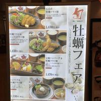 天然戸田温泉彩香の湯の写真・動画_image_171998