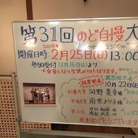 天然戸田温泉彩香の湯の写真・動画_image_171999