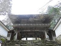高源寺の写真・動画_image_173582