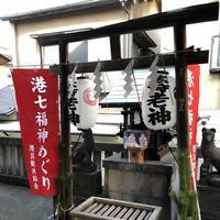 櫻田神社の写真・動画_image_174045