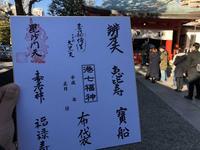 氷川神社の写真・動画_image_174083