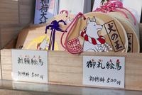 伊奴神社の写真・動画_image_174718