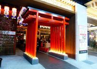 万松寺の写真・動画_image_175220
