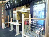 万松寺の写真・動画_image_175221