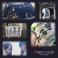 猿田神社の写真・動画_image_175562