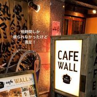 cafe WALLの写真・動画_image_177253