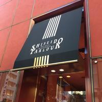 資生堂パーラー銀座本店ショップの写真・動画_image_178018