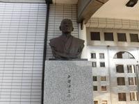 横須賀市 ペリー記念館の写真・動画_image_178263