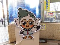 三笠ビル商店街協同組合の写真・動画_image_178286