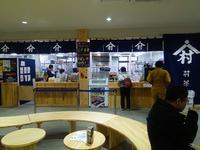 道の駅 お茶の京都みなみやましろ村の写真・動画_image_179938