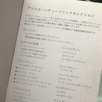 コンラッド東京の写真・動画_image_180274