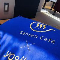 Gensen Café(ゲンセン カフェ)の写真・動画_image_181252