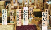 東京都中央卸売市場築地市場の写真・動画_image_181579