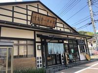 修善寺の写真・動画_image_181619