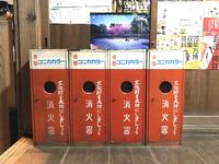 龍安寺の写真・動画_image_181835