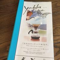 ヨダか珈琲の写真・動画_image_181933